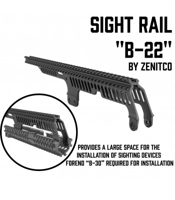 "Sight Rail ""B-32"""