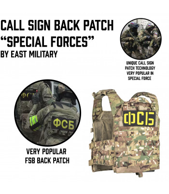 "Call Sign Back Patch ""Special Force"""