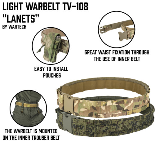 "Light Warbelt ""Lanets"" TV-108"
