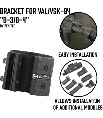 "Bracket for VAL/VSK-94 ""B-3/B-4"""