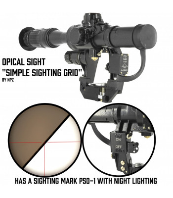 "Optical Sight ""PSO"" simple sighting grid"