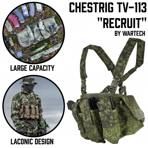 "Chestrig TV-113 ""Recruit"""