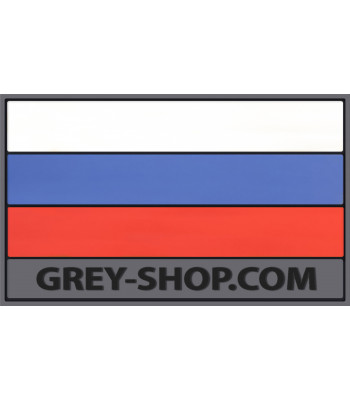 """Grey-Shop Tricolor"" PVC Patch"