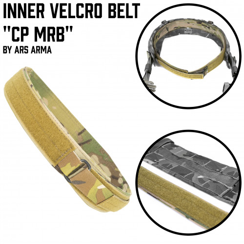 "Inner belt ""Osnova"" for Light Warbelts"