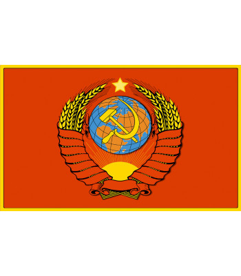 """USSR Emblem"" PVC Patch"