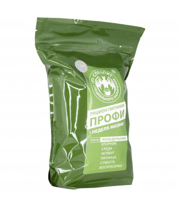 "Pocket Ration Pack - IRP ""Profi"""