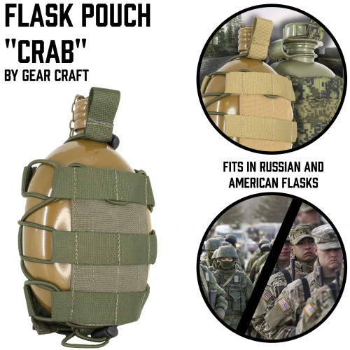 """Flask Pouch """"Crab"""""""