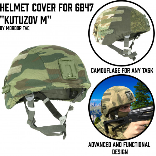 "Cover for 6b47 Helmet ""Kutuzov M"""
