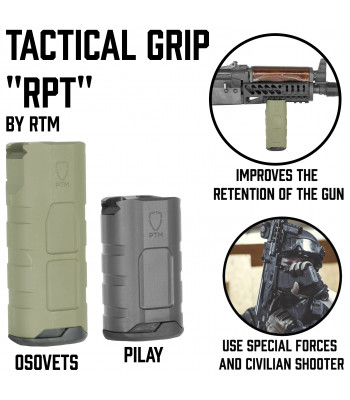 Tactical Grip RPT