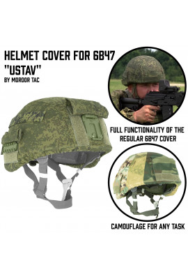 Army Regular Cover for 6b47 Helmet