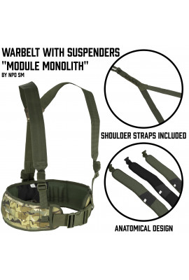 Warbelt with Suspenders