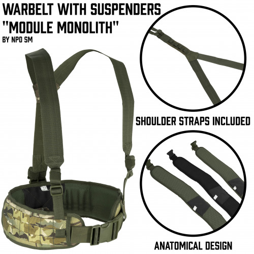 "Warbelt with Suspenders ""Module Monolith"""