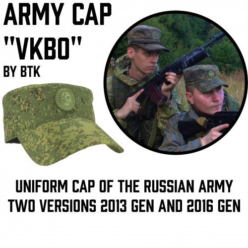 "Army Regular Cap ""VKBO"""
