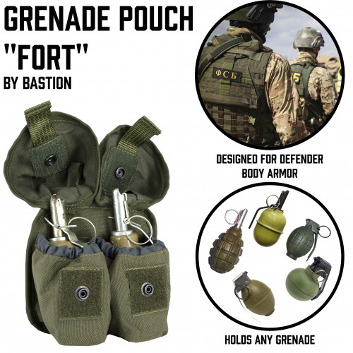 "Grenade Pouch ""Fort"""