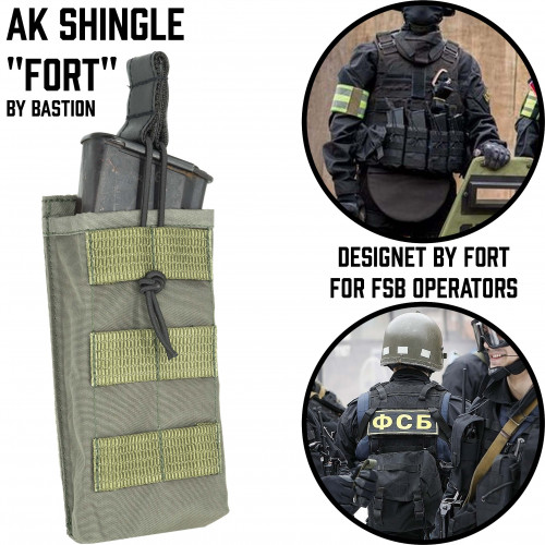 "AK Shingle ""Fort"""