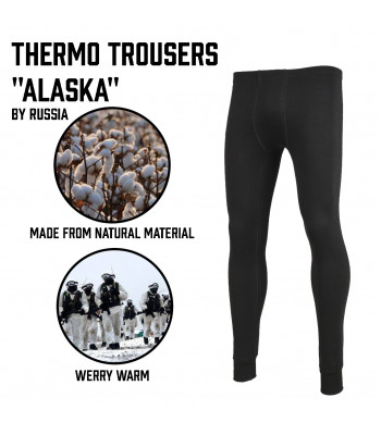 """Thermo trousers """"Alaska"""""""