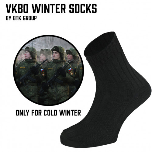 VKBO Winter Socks