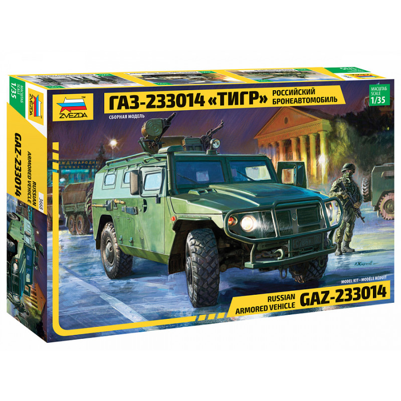 """Russian Armored Vehicle """"GAZ-Tiger"""""""