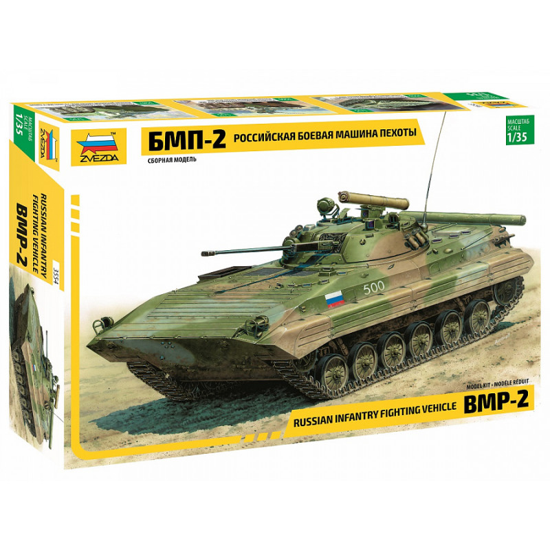 """Russian Infantry Vehicle """"BMP-2"""""""
