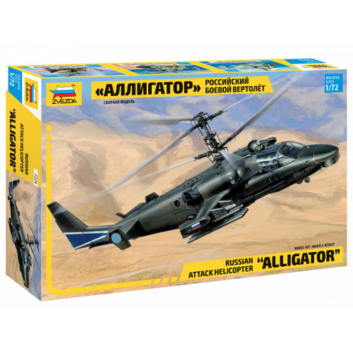 "Russian Attack Helicopter ""Alligator"""