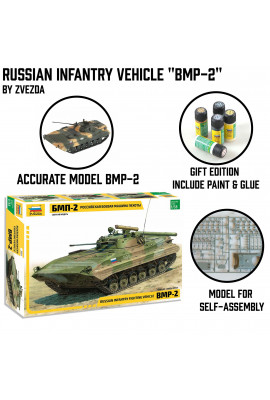 Russian Infantry Vehicle