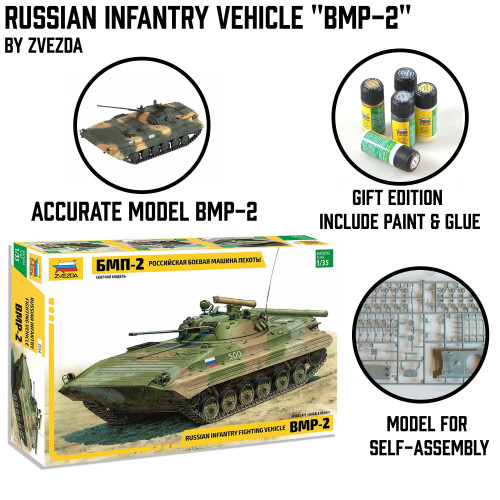 "Russian Infantry Vehicle ""BMP-2"""