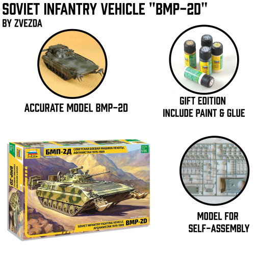 "Soviet Infantry Vehicle ""BMP-2D"""