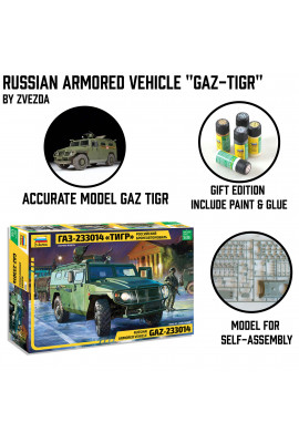 Russian Armored Vehicle