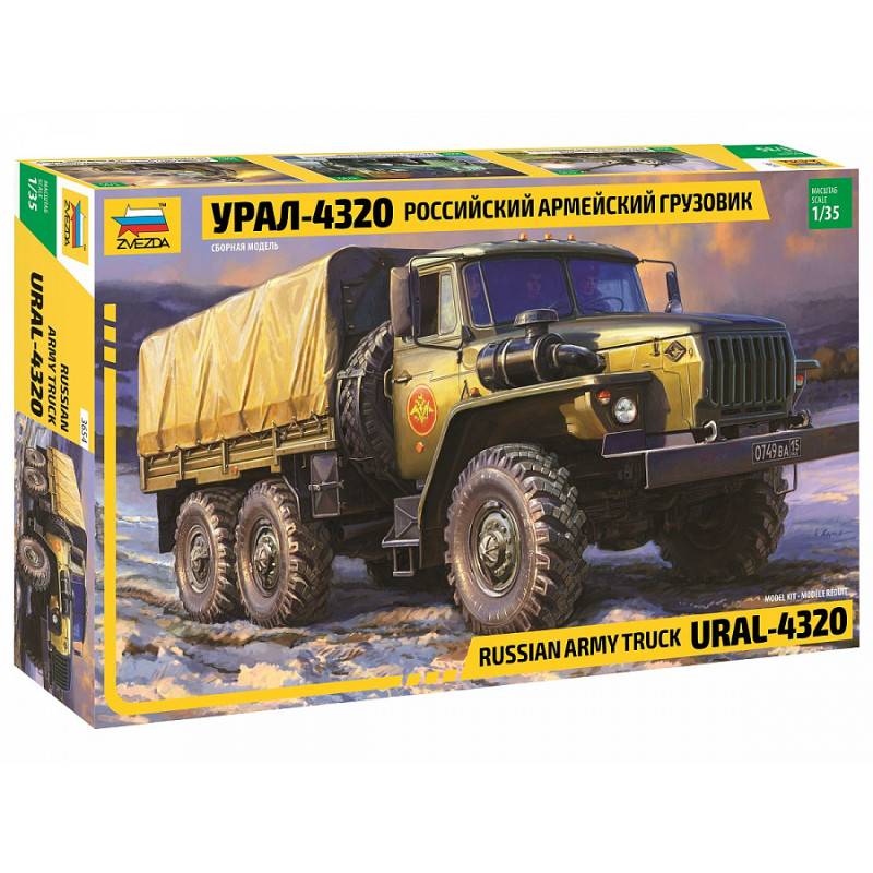 """Russian Army Truck """"URAL-4320"""""""
