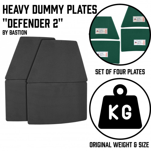 "Heavy plates ""Defender 2"""