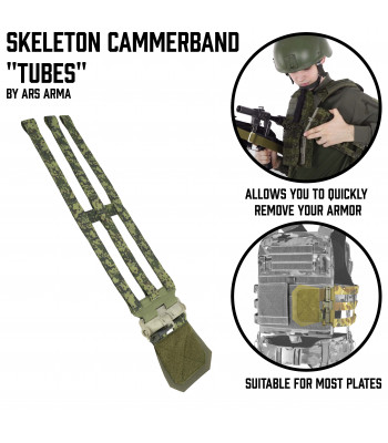 "Skeleton Cammerband ""Tubes"""