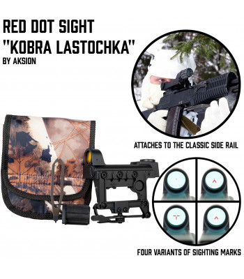 "Red Dot ""Kobra Lastochka"""