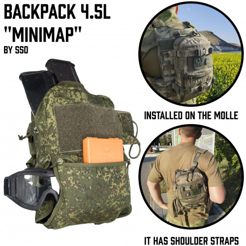 "Backpack ""MINIMAP"" 4.5L"