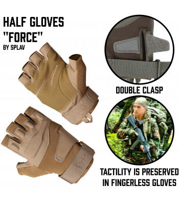 "Half Gloves ""Force"""