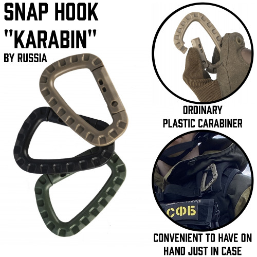 "Snap Hook ""Karabin"""
