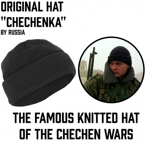 "Original hat ""Chechenka"""