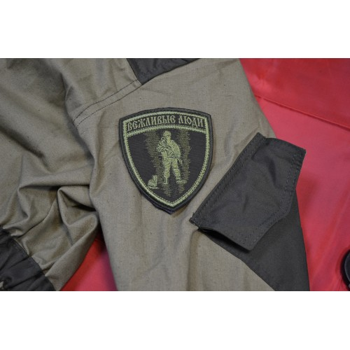 Polite People Green Tricolor Patch