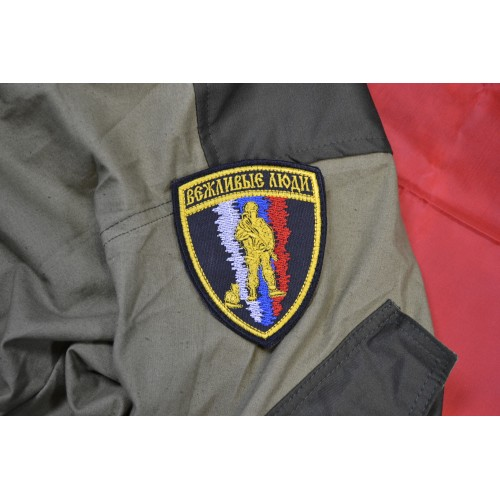 Polite People Tricolor Patch