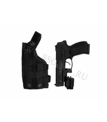 Holster for Yarigin+Lazer MOLLE