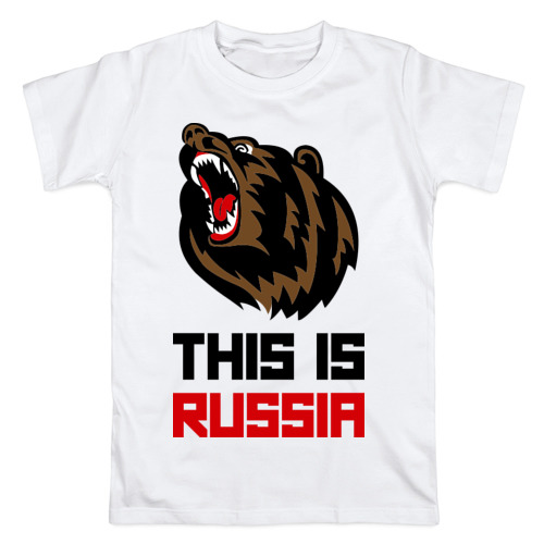 This is Russian Cotton T-shirt