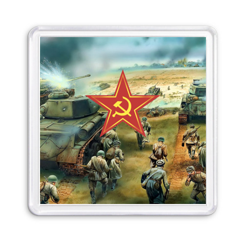 Soviet Army Assault