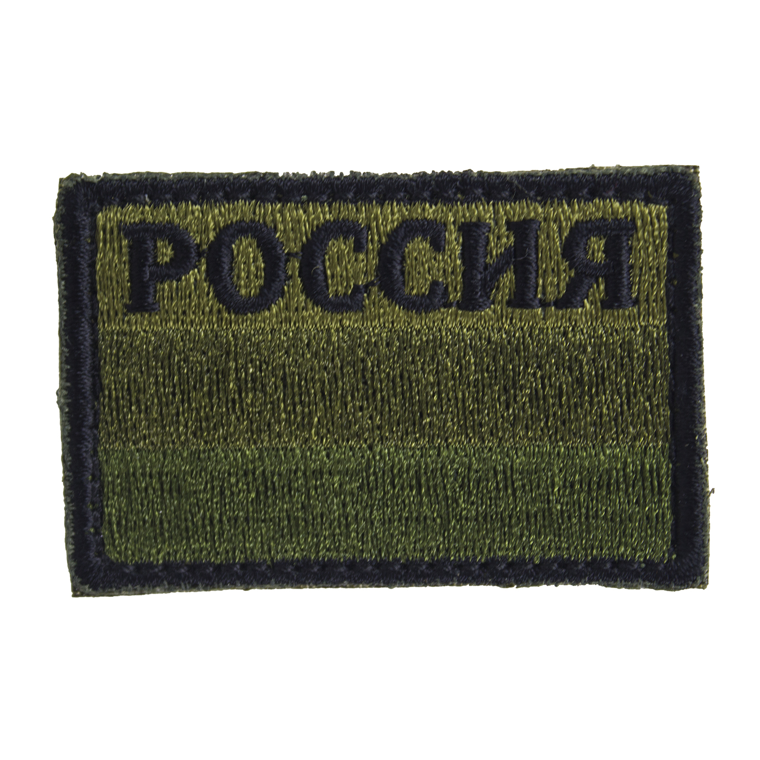 Camouflage Patch