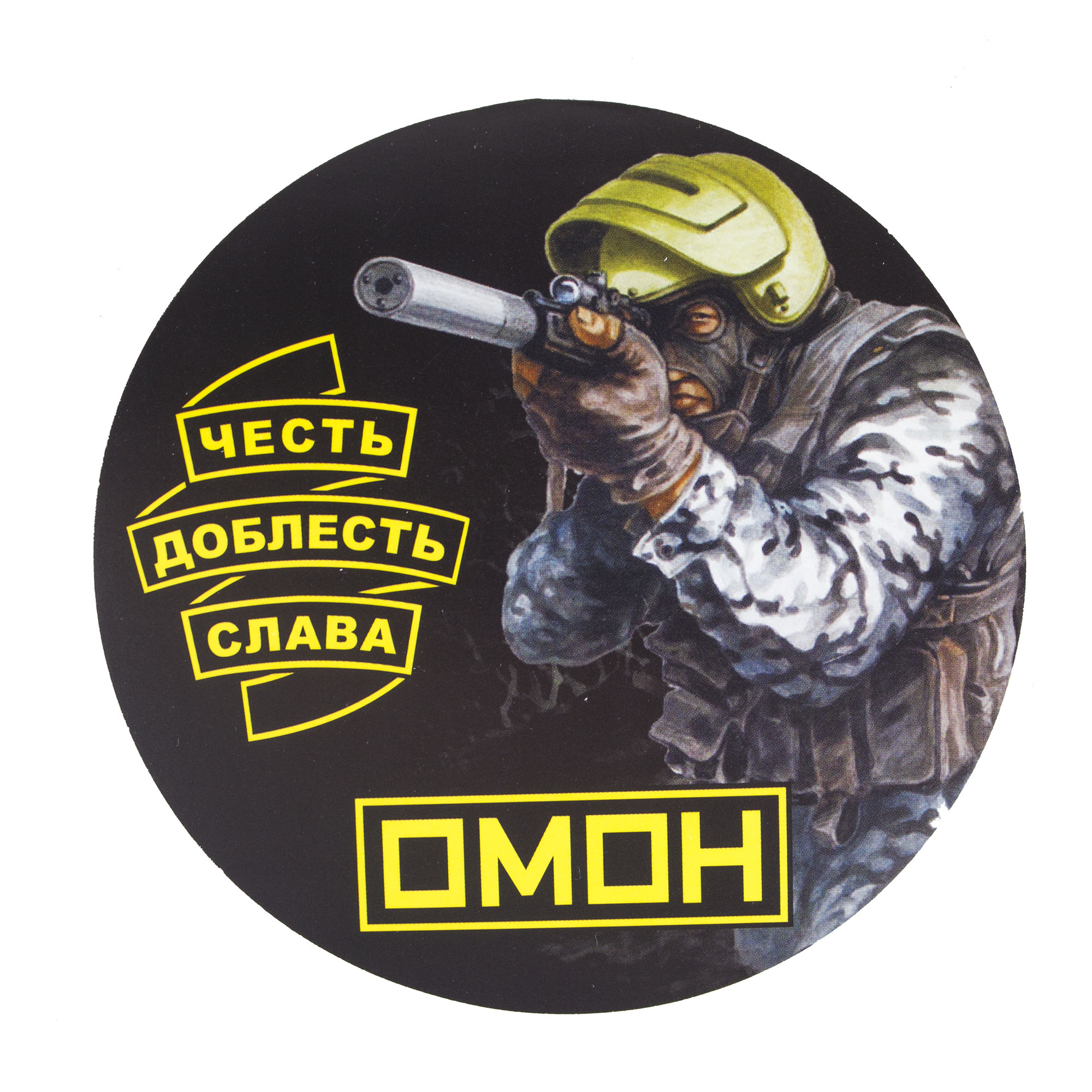 OMON - fighter sticker