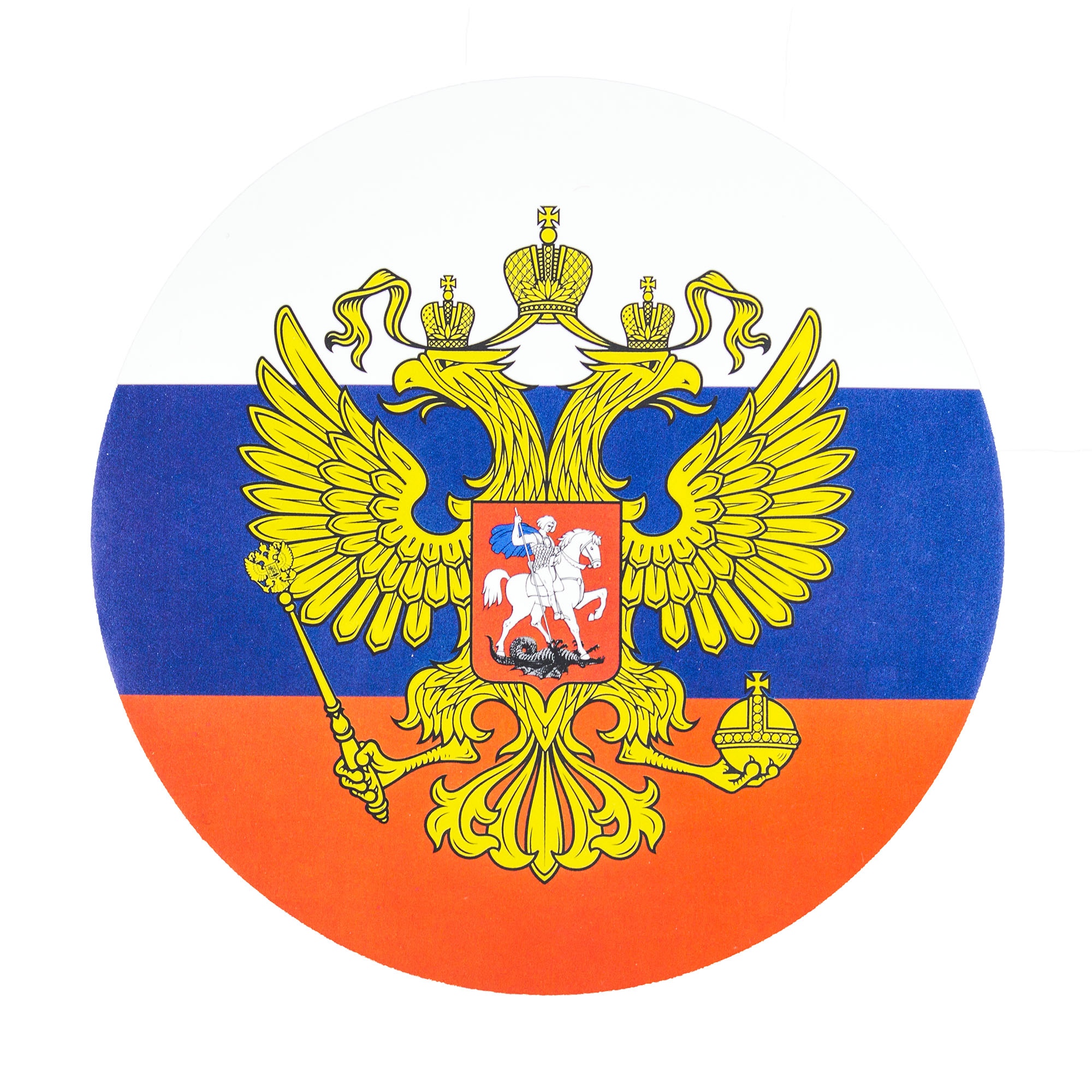 Russia-Symbol sticker