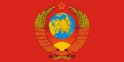 USSR Flag with symbol