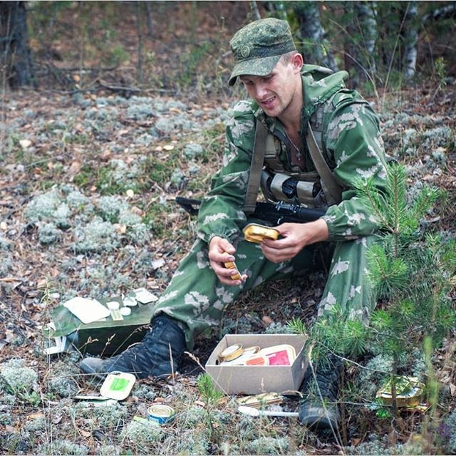 Russian Army Ration Pack - IRP